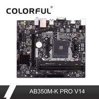 ingrosso scheda madre colorata-Scheda madre colorata AB350M PRO V14 AMD B350 / AM4 MATX Mainboard DDR4 VGA + HDMI SATA3.0 6Gb / s per desktop desktop mae am4