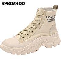 zapatillas de mujer tacón medio al por mayor-Plataforma punta redonda enredaderas botines casuales lienzo beige zapatillas de deporte mujer botines tacón medio zapatos muffin con cordones