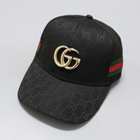 kinder flache krempe kappen groihandel-Benutzerdefinierte Unisex Kugelkappen beliebte New Kids on the Block Snapbacks Tarnung flach Brim Hip Hop Kappe Travel Golf Hut Outdoor Flash Gold Homosexuell