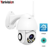 ir ip ptz kuppel großhandel-IP-Kamera WiFi 2MP 1080P drahtlose PTZ Geschwindigkeits-Haube CCTV-IR Onvif-Kamera im Freien Sicherheits-Überwachung IP-Cam IMX307 P2P