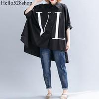 grande taille robe manches chauve-souris achat en gros de-Hello528shop Noir VL Oversized Long Blouse Chemises pour femmes Batwing Manches Revers Dress Plus Size D'été Casual