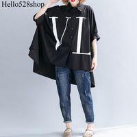 elbiseli elbiseler toptan satış-Hello528shop Siyah VL Boy Uzun Bluz Gömlek Kadınlar için Batwing Kollu Yaka Elbise Artı Boyutu Yaz Rahat