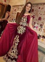 kim kardashian sereia vestido de baile venda por atacado-Vestido de noite Yousef aijasmi Vestido longo Manga curta Applique Com Trilho de cauda Trem da sereia Vermelho Zuhair murad Kim kardashian