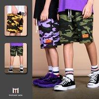 meninas camuflagem shorts venda por atacado-2019 novas crianças grandes calções de camuflagem meninos e meninas tendência da moda bonito primavera e verão hot camuflagem exército cinco pontos calças cott