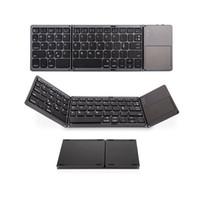 mini klavye touchpad bluetooth toptan satış-Katlanabilir Bluetooth Klavye, Android için Touchpad ile Taşınabilir Mini BT Kablosuz Klavye, iOS, Windows, şarj edilebilir pil