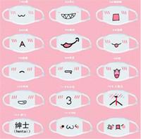 sevimli kpop toptan satış-Sevimli Anti Toz Maskesi Kpop Pamuk Ağız Maskesi Emotiction Masque Kpop Maskeleri Anime Karikatür Ağız Muffle Yüz Maskesi