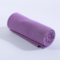 Wholesale baby magic compress resale online - 30 cm Magic Ice Cold Towels Cooling Summer Sunstroke Sports Exercise Cool Quick Dry yoga Cooling Towel A07