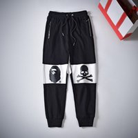 брюки черные мужские оптовых-Bape новое прибытие мода Мужские брюки дизайнер мужской Луч ноги брюки Мужчины Женщины дизайнер повседневные брюки черный белый шить M-2XL