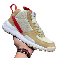 40cf1bda312 Top quality Craft Mars Yard 2.0 Mid Running Shoes 2019 New Mens Womens Tom  Sachs Space Camp NASA Designer Sneakers Boots