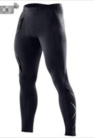 2019 New 2XU Men Compression Pants Tights Elastic Yoga Pants Fitness Gym Sports running X printed casual fitness stretch pants
