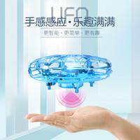 mini ufo motor toptan satış-Jest İndüksiyon Uçan daire UFO Dört eksenli Indüksiyon Araç İHA Askıya Çocuk Oyuncak El Toss Uçak UVA çocuk Oyuncak çocuğun Hediye