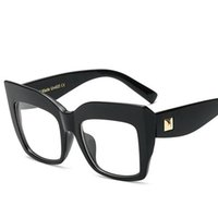8b62ff19aa1 New Fashion Women Oversized Frame Eyeglass Frame Brand Designer Vintage Hot  Square Glasses UV400 gafas de ver MA205