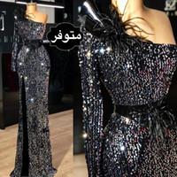 vestido con mangas de plumas al por mayor-Magnífico elegante de la manga larga Mermadi vestidos de noche con lentejuelas pluma 2020 vestidos de noche Ropa formal traje del vestido de noche de soirée