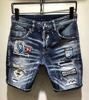 Wholesale d2 denim jeans for sale - Dsquared2 DSQ D2 Dsquared Hole Pierre  Rock Biker Short 638b4caf6e74