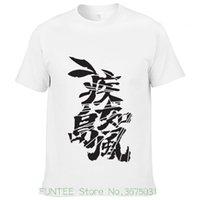 coleção feliz venda por atacado-T Kantai Coleção das Mulheres Shimakaze T-shirt Animação Em Quadrinhos Cosplay Feliz Yohe Algodão Fino Top Tees