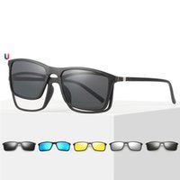 Wholesale optical spring hinges for sale - Group buy TR90 Magnetic Glasses Sunglasses Clip on Glasses for Night Driving Spring Hinge Durable Bendable Optical Frame
