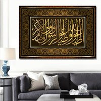 Wholesale islamic paint resale online - Arabic Islamic Calligraphy d diy diamond painting cross stitch full drill mosaic Muslim diamond embroidery Mosque Decor