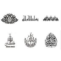 islam sanatı çıkartmaları toptan satış-İslam Müslüman Arapça Duvar Çıkartmaları Tırnaklar Ev Dekor oturma odası PVC Çıkartması Tanrı Kuran Mural Art Duvar Kağıdı ofis Dekor