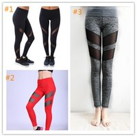 pantalon de compression pour femme achat en gros de-12pcs Sexy avec Mesh Womens Pantalons de Yoga Compression Running Collants Femme Pantalon Yoga Leggings Respirant Lady Sport Gym Crayon Pantalon