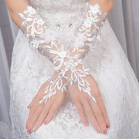 Wholesale bandage decorations for sale - Group buy 1 Pair Bride Lace Gloves Hollow Out Embroider pearl Flower Finger Bandage Gloves Wedding Decorations Wedding Gloves