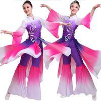 Wholesale umbrella decals resale online - Women s national classical yangko dance costume fan dance umbrella costume sequin decal performance clothing JQ720