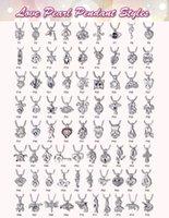 edelsteine perlen halskette großhandel-Freies DHL-Schiff 355 Arten auf Lager 18kgp Liebeswunschperle / Edelstein bördelt Medaillonkäfige Anhänger, Anhängerbefestigungen des Charmes der DIY Perlenhalskette
