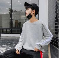 chapéus redondos pretos venda por atacado-Meninos de mangas compridas, nova versão coreana do pulôver preto de gola redonda sem chapéu do aluno no outono