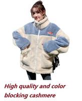 ağır bayanlar toptan satış-19fw Yeni Kadın Ağır Fit Kuzular Yün Coat Hırka Triko Resmi İşbirliği ve Yüksek Kalite Kontrast Kuzu S-XL