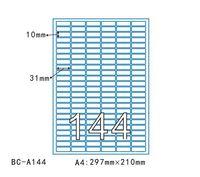 papel para etiquetas de inyección de tinta al por mayor-Etiqueta blanca de 50 hojas de alta calidad Etiquetas adhesivas de tamaño A4 Etiqueta autoadhesiva para impresora láser / de inyección de tinta Papel A4 mate