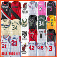 camisetas de allen iverson al por mayor-Damian 0 Lillard NCAA Jersey Giannis 34 Antetokounmpo Dwyane 3 Wade Joel 21 Ben 25 Simmons Allen 3 Iverson Al 42 Horford Jersey