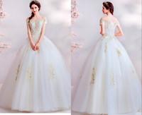 vestido de novia de marfil dorado al por mayor-Royal Designer Gold Ivory Tulle vestidos de novia fuera del hombro mangas cortas Princess Designer Wedding Reception Dress vestidos de novia Nuevo