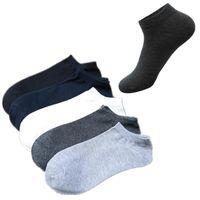 design de meias femininas venda por atacado-Atacado meias Mens Mulheres curto Barco Brand Design cor sólida curto Sock cutton Casual Misture confortáveis adolescentes Socks
