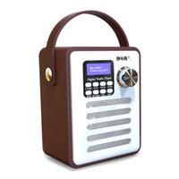 bluetooth kaydı toptan satış-DAB LCD Ekran Kayıt Ses Çalar Handsfree Ahşap FM Alıcı MP3 Stereo Dijital Radyo Bluetooth Taşınabilir Şarj Edilebilir Retro