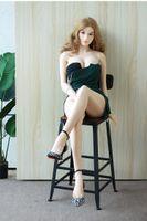 halbe entity sex puppen großhandel-Halb entity aufblasbare sex puppe echte silikon japanische liebespuppen ganzkörper realistisch anal sex dolls erwachsene geschlechtsspielwaren für männer