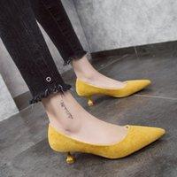 ingrosso tacchi gialli di gattino-Scarpe eleganti Tacchi alti in pelle da donna Nuovi classici di alta qualità NeroPantaloni bianchi per tacchi da ufficio Kitten Heels Yellow