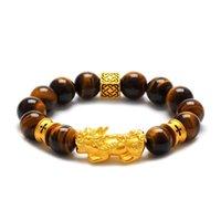 pulsera de imitación china al por mayor-Pulsera de perlas de ojo de tigre natural imitación oro 3D Pixiu pulsera Feng Shui chino para hombres y joyas de mujer