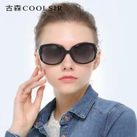 taobao modelle großhandel-Hersteller Großhandel Ladies Classic Polarized Sonnenbrillen Anti-Glare-UV-Taobao Explosion Modelle Driving Sonnenbrillen
