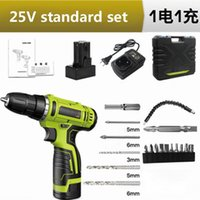 Wholesale 12v gear for sale - Group buy Petpig Lithium Drill Gear Stepless Speed V V Household Electric Screwdriver Drill Tool Set Home Repair Tool