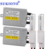 Wholesale projector headlight kits for sale - Group buy SUKIOTO W W HID Projector Lens Headlight Kit Q5 bixenon projector lens bulb K K K styling headlight
