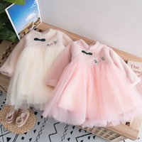 Wholesale dress new year child for sale - Group buy New year Baby girls pink princess dresses winter kids floral embroidery cheongsam dress children faux fur splicing lace tulle dress J1895