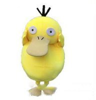 Wholesale christmas cartoon mascot resale online - 2018 High quality Pocket Monster Psyduck Costume Halloween Christmas Brown Cartoon Mascot Clothing Party Fancy Dress Adult Size