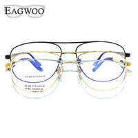 Titanium Eyeglasses Double Bridge Vintage Nerd Big Size Optical Frame Prescription Reading Spectacle For Wide Face Men Glasses
