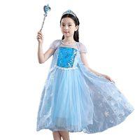 fantasia rainha venda por atacado-Rainha princesa vestido de crianças meninas cosplay trajes de Lantejoulas Glitter Patchwork impressão floco de neve gaze Manto fofo vestido da menina traje M202