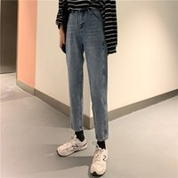 Wholesale moda zipper resale online - moda feminina high waisted jeans skinny zipper loose straight vintage style autumn bf Women s Clothing pantalones mujer