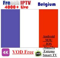 iptv android quad venda por atacado-IPTV Abonnement Europa Iptv França Espanha EUA CA assinaturas de IPTV Canais para M3U Smart TV Enigma2 Android MAG 6000+ Vivo 3000+ VOD