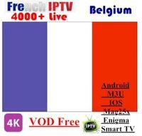 Wholesale vod tv resale online - IPTV Abonnement Europe Iptv France UK Spain USA CA iptv subscriptions Channels for M3U Smart TV Android Enigma2 MAG Live VOD