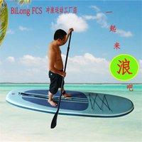 aufblasbare stand up paddle board großhandel-9,8