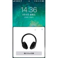 top drahtlos großhandel-2019 Hochwertige W1 chip Drahtlose Bluetooth Kopfhörer Headsets Mit Kleinkasten Musiker Kopfhörer Schatten Grau Dropshipping