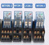 omron güç rölesi toptan satış-5 Setleri MY4N-J MY2N-J LY2N-J OMRON Yeni Bobin Gerilim Tabanı Ile Genel Amaçlı Düşük Güç Röle 220VAC 24VAC