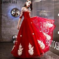 ingrosso abiti da sposa arabi oro-vendita all'ingrosso abiti da damigella d'onore rosso collo collo lungo con maniche mezze oro applique arabo Dubai abito da sposa per le donne
